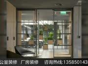 创意橡木工业风办公室设计