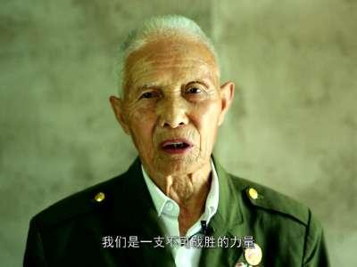 【军歌嘹亮】《中国人民解放军进行曲》
