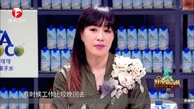 林志颖爱吃火锅冰箱放满底料