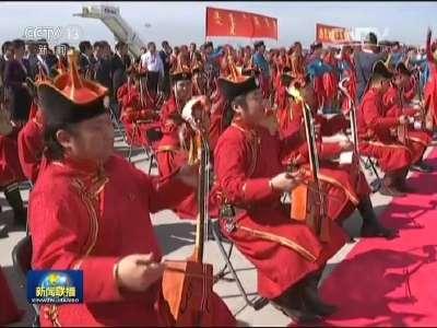 [视频]俞正声率中央代表团飞抵呼和浩特 出席内蒙古自治区成立70周年庆祝活动