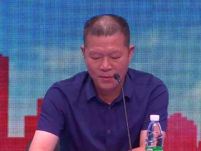 """岳阳临湘""""今遇·快乐一站公益助学行动""""新闻发布会"""