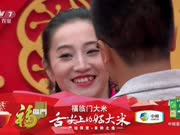 《乡约》20170812:乡约四川富顺县