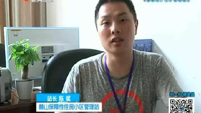 """淘""""最益阳"""""""