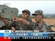 陆军:炮兵直瞄射击 检验精确毁伤