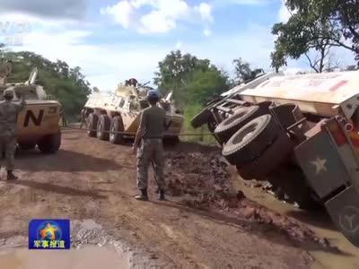 [视频]南苏丹:车辆受困交战区 维和官兵施以援手