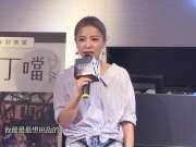 """出道十年!丁当筹备转型演员 有意pk莫文蔚挑战""""龅牙妹"""""""