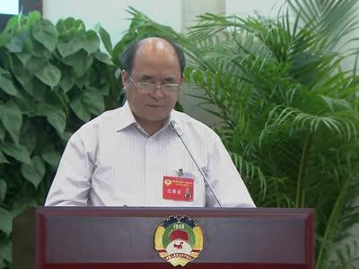 第十一届省政协第25次常委会第一次大会