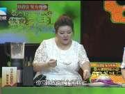 20170916《饮食养生汇》:五谷杂粮话养生 米