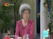 20170919《家政女皇》:便宜鱼也能做硬菜 解馋下饭——红烧黄姑鱼