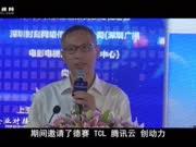 2017第九届中国深圳创新创业大赛总决赛颁奖视频