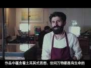 土耳其画家Garip解密陈楚生&SPY音乐短片《空》