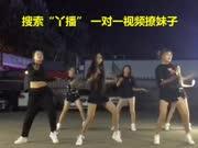 6大美少女停车场热舞,舞技超群,魔性十足!