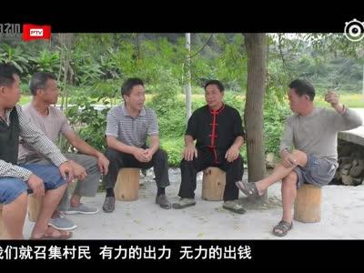 [视频]陶光荣(侗族):修好致富路 敲开小康门