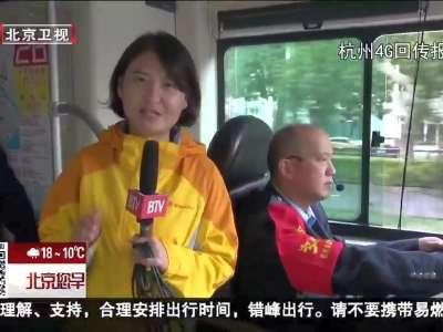 [视频]杭州斑马线让行 公交车率先垂范