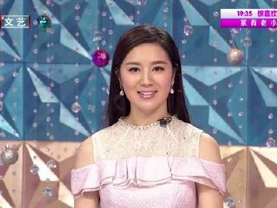 [视频]赵薇担任东京国际电影节评委