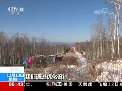 [视频]中俄原油管道二线工程全线贯通 绿色施工 建设绿色管道
