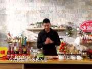 《时尚美食》20171115:鲍鱼捞饭