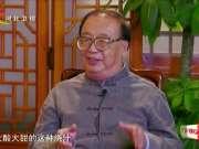 《家政女皇》20171116:津门名菜罾蹦鲤鱼