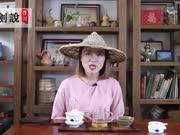 说不尽的红茶江湖情缘