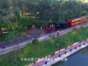 中国第一条由儿童运营的铁路,由少先队员担当列车员,全程仅2公里