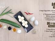 凉拌黄瓜皮蛋塔的做法之『舌尖上的美食』节目