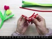 用扭扭棒几下就能做个郁金香,简单又好玩