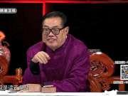 《华山论鉴》20171119:明代无量寿佛造像