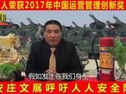 华安消防工程庄文展厉害 中国裁军三十万 24