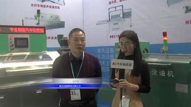 2017AMS:新昌县海博科技有限公司