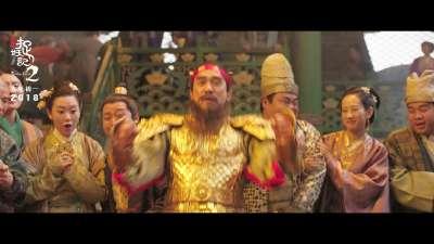 《捉妖记2》开年序曲版预告 胡巴载歌载舞 梁朝伟领衔群星报喜