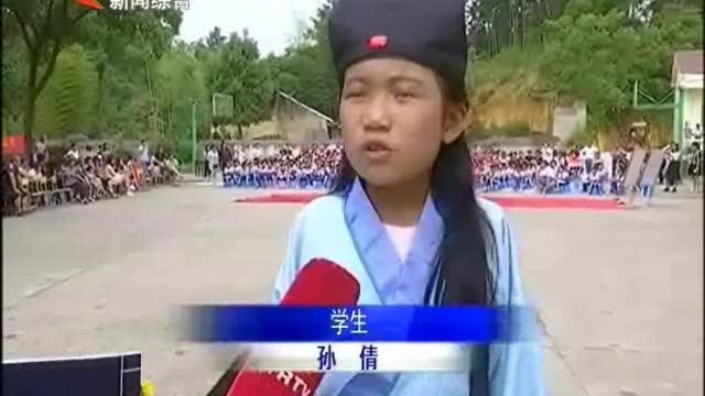 """乡村小学""""时尚传统""""迎六一"""