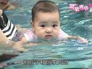 宝宝活动篇3:宝宝3-4个月活动-婴儿游泳