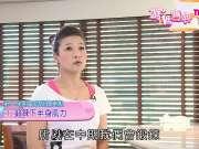 孕期活动篇2:第二孕期孕妇瑜伽及注意事项