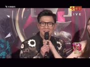 直播实录:品冠红毯(第20届华语榜中榜)