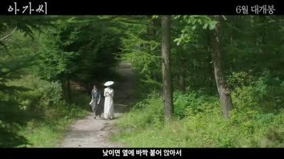 《小姐》首曝正式预告 河正宇扮画师勾引小姐
