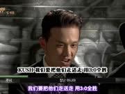 第七期:【Zion.T&Kush 集锦Cut】(Show Me The)