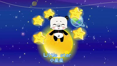 TwinkleTwinkle Little Star,音乐熊猫儿歌