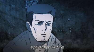 暴走恐怖故事第四季16