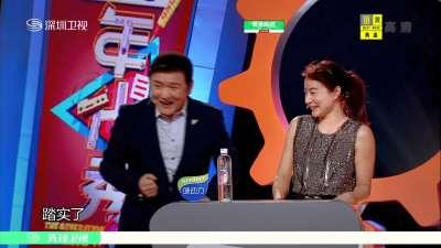 李湘吐槽老公太真实 郭晶晶爆婚后甜蜜日常