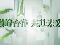 纽崔莱与中国奥运军团巅峰合作15年