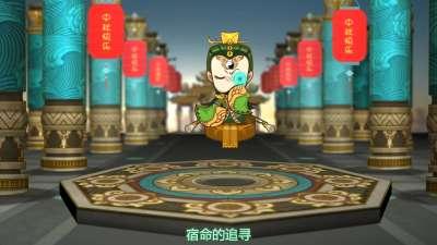 太乙仙魔录之灵飞纪23.5