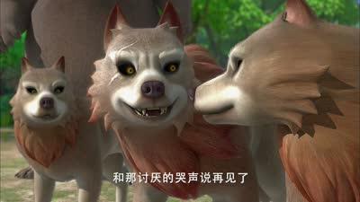 阿贡(中文版)第22话
