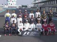 F1阿布扎比站赛前车手巡游 赛前车手大合影