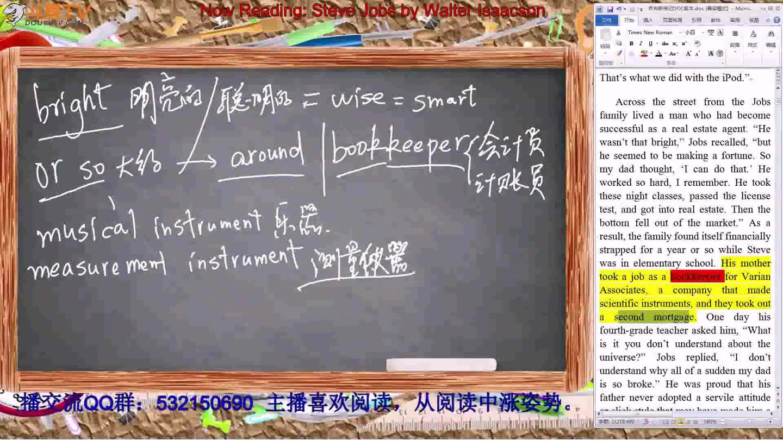 乔布斯传 英文阅读 C1P5-1