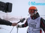 第二届中国大众滑雪技术大奖赛新疆站选拔赛落幕