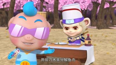 猪猪侠之拼装特工队06 日本的寿司师傅