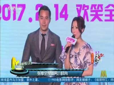 [视频]郑秀文化身霸道总裁 畅谈曾经抑郁经历