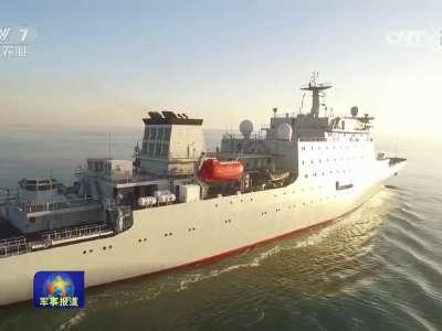 [视频]海军新型训练舰戚继光舰入列