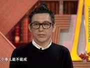 《创客中国》20170301雪豹VR30天估值翻倍 成功融资2000W