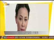 有梦想总是对的 刘嘉玲:美丽与年龄无关